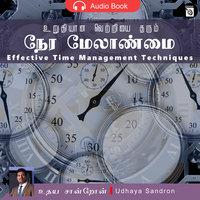 Uruthiyana Vetriyai Tharum Nera Melanmai - Audio Book - Dr. Udhayasandron