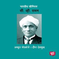 Bharatiya Genius C. V. Raman - Deepa Deshmukh Achyut Godbole