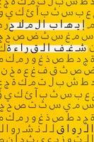 شغف القراءة - ايهاب الملاح