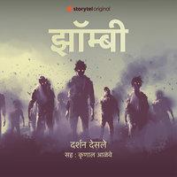 Zombie - Darshan Desale