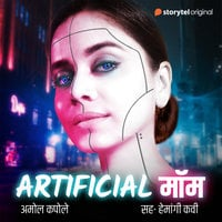 Artificial Mom S01E01 - Amol kapole