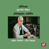 Genius Alexander Fleming - Achyut Godbole, Deepa Deshmukh