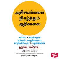 The Miracle Morning (Tamil) - Adhisayangalai Nigazhthum Adhikaalai - Hal Elrod