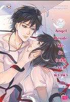 Angel Beside Me รัก(หล่น) จากฟากฟ้า ชุด Girlfriend - may112
