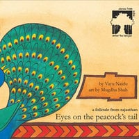 Eyes on the Peacocks Tail - Sandhya Rao