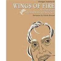 Wings of Fire APJ Abdul Kalam - APJ Abdul Kalam