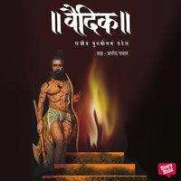 Vaidik - Rajeev Patel