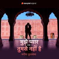 Mujhe Pyar Tumse Nahi Hai - Manisha Kulshrestha