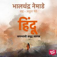 Hindu: Jagnyachi Samruddha Adgal - Bhalchandra Nemade