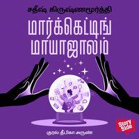 Marketing Mayajaalam - Satheesh Krishnamurthy
