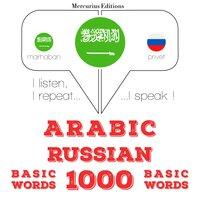 Arabic – Russian : 1000 basic words - JM Gardner