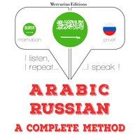 Arabic – Russian : a complete method - JM Gardner