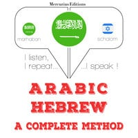 Arabic – Hebrew : a complete method - JM Gardner