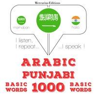 Arabic – Punjabi : 1000 basic words - JM Gardner