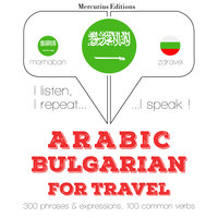 Arabic – Bulgarian : For travel - JM Gardner