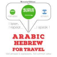 Arabic – Hebrew : For travel - JM Gardner