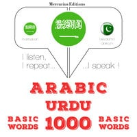 Arabic – Urdu : 1000 basic words - JM Gardner