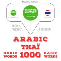 Arabic – Thaï : 1000 basic words - JM Gardner