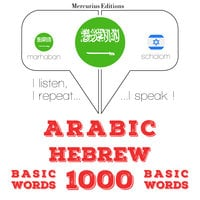 Arabic – Hebrew : 1000 basic words - JM Gardner