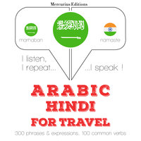 Arabic – Hindi : For travel - JM Gardner