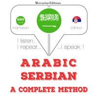 Arabic – Serbian : a complete method - JM Gardner