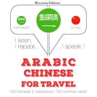 Arabic – Chinese : For travel - JM Gardner
