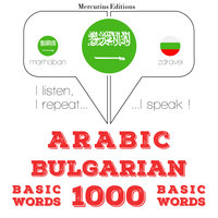 Arabic – Bulgarian : 1000 basic words - JM Gardner