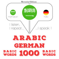 Arabic – German : 1000 basic words - JM Gardner
