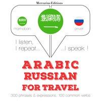 Arabic – Russian : For travel - JM Gardner