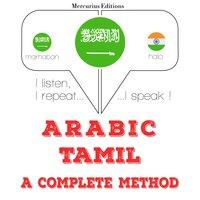 Arabic – Tamil : a complete method - JM Gardner