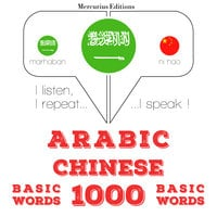 Arabic – Chinese : 1000 basic words - JM Gardner
