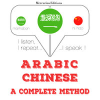 Arabic – Chinese : a complete method - JM Gardner