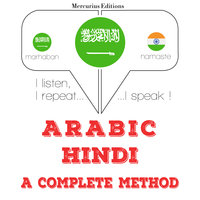 Arabic – Hindi : a complete method - JM Gardner
