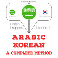 Arabic – Korean : a complete method - JM Gardner