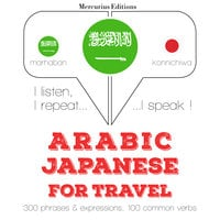 Arabic – Japanese : For travel - JM Gardner