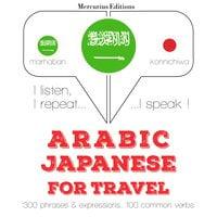 Arabic – Japanese : For travel - JM Gardner