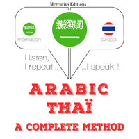 Arabic – Thaï : a complete method - JM Gardner