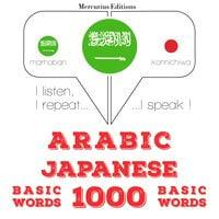 Arabic – Japanese : 1000 basic words - JM Gardner