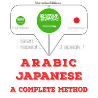 Arabic – Japanese : a complete method - JM Gardner