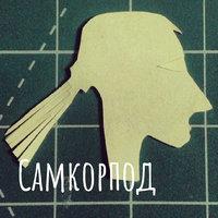 Большое и расстояние - Егор Филиппов