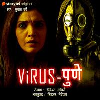 Virus - Pune S01E01 - Daniel Åberg