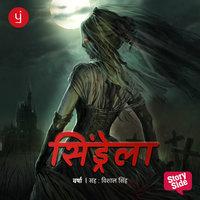 Cinderella - Varsha Shrivastava