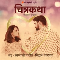 Chitrakatha - Sayali Kedar