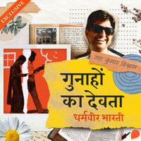 Gunahon ka Devta - धर्मवीर भारती, Dharmveer Bharti