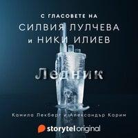 Ледник - Камила Лекберг, Александър Карим