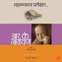 Mahatmyachya Pratikshet - R.K.Narayan
