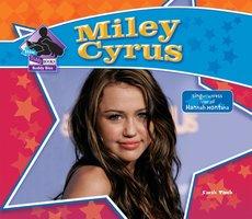 Miley Cyrus - Sarah Tieck