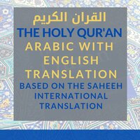 The Holy Qur'an [Arabic with English Translation] - The Holy Quran