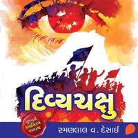 Divyachakshu - Ramanlal Desai