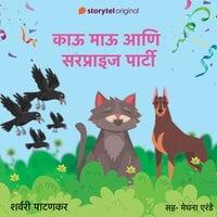 Kau Mau ani Surprise Party - Sharvari Patankar